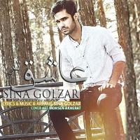 Sina-Golzar-Asheghtar