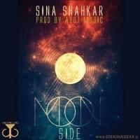 Sina-Shahkar-Moon-Side