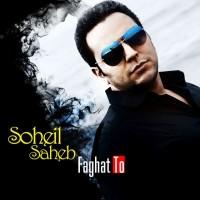 Soheil-Saheb-Faghat-To