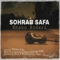 Sohrab-Safa-Khabo-Bidari