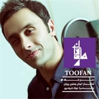 Toofan-Delam-Tange
