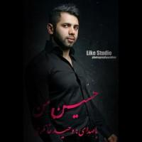 Vahid-Khanlari-Hossein-Man