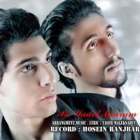 Yaser-Malek-Sabet-Be-Yadet-Miaram-(Ft-Mohammad-Hosseini)