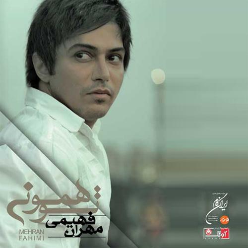 Mehran Fahimi - Royaye Pak