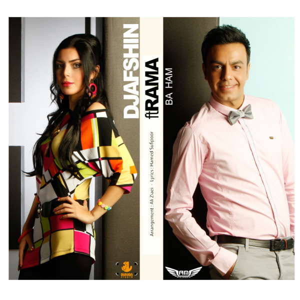 Rama - Ba Ham (Ft. DJ Afshin)