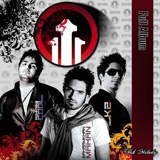 0111 Band - Baroon