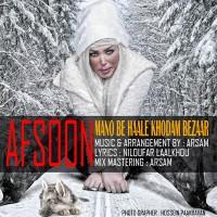 Afsoon-Mano-Be-Haale-Khodam-Bezar