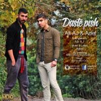 Ali-AJ_Adel-Daste-Pish