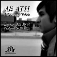 Ali-ATH-Bitter-Memories