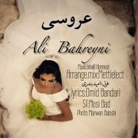 Ali-Bahreyni-Aroosi