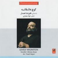 Alireza-Assar-Booye-Baroon