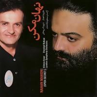 Alireza-Assar-Cheshmeye-Khorshid