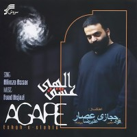 Alireza-Assar-Sadegi