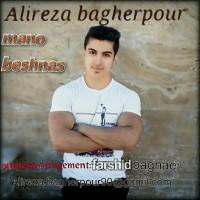 Alireza-Bagherpour-Mano-Beshnas