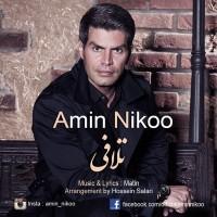 Amin-Nikoo-Talafi