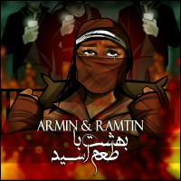 Armin_Ramtin-Behesht-Ba-Tame-Acid