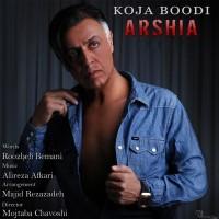 Arshia-Koja-Boodi-(Album-Demo)