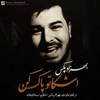 Behzad-Pax-Ashkato-Pak-Kon