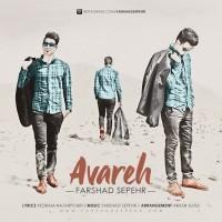 Farshad-Sepehr-Avareh