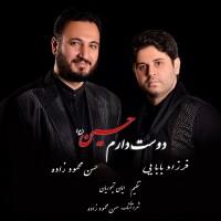 Farzad-Babaei-Dooset-Daram-Hosein