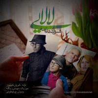 Farzad-Dazdameh-Lalaee
