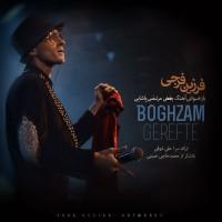 Farzin-Faraji-Boghzam-Gerfteh