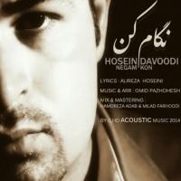 Hosein-Davoodi-Negam-Kon-(Acoustic)