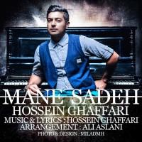 Hossein-Ghaffari-Mane-Sadeh