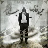 Javad-Hunter-Haft-Sang-(Ft-Hamid-Fars)