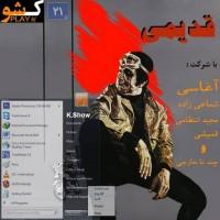 KShow-Ghadimi