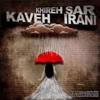 Kaveh-Irani-Khirehsar