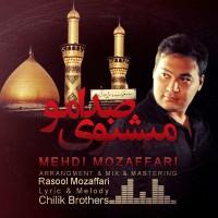 Mahdi-Mozaffari-Mishnavi-Sedamo