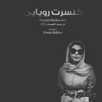 Maryam-Heydarzadeh-Concerte-Royaei