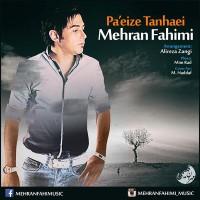 Mehran-Fahimi-Paeize-Tahnaei