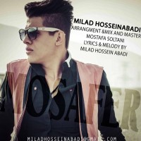 Milad-Hossein-Abadi-Mosafer