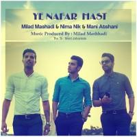Milad-Mashhadi_Mani-Atshani_Nima-Nik-Ye-Nafar-Hast