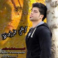 Milad-Mohammadi-Khodahafez-Morteza