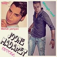 Misagh-Raad_Mehdi-Yariyan-Jone-Madaret