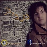 Mohammad-Jafari-Dardo-Del