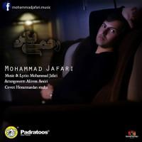Mohammad-Jafari-Rahmi-Bekon