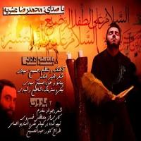 Mohammadreza-Oshrieh-Baroon