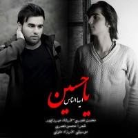 Mohsen-Nasri-Ayyohannas-(Ft-Farshad-Mirzapoor)