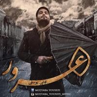 Mojtaba-Yousefi-Ghoroor