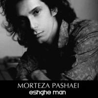 Morteza-Pashaei-Eshghe-Man