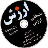 Mostafa-Arzesh-Arzesh