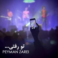 Peyman-Zarei-To-Rafti