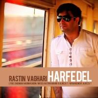 Rastin-Vaghari-Harfe-Del