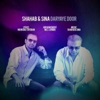 Shahab_Sina-Daryaye-Door-(Ft-Jasmin)