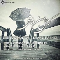 Shahin-Rashidi-Ki-Mesle-Man-Baraye-To-(Ft-Mehrad-Hosseini)