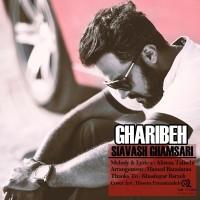 Siavash-Ghamsari-Gharibeh